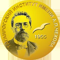 Таганрогский институт имени А. П. Чехова, филиал РГЭУ «РИНХ»