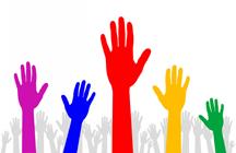 Олимпиада «Молодежные инициативы»