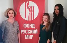 Визит делегации Таганрогского института имени А.П. Чехова в Дебреценский университет