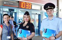 Курсы английского языка для работников транспортной полиции в Ростове-на-Дону