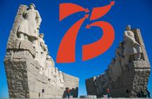 Мероприятия, посвященные празднованию 75-летия Победы в Великой Отечественной войне